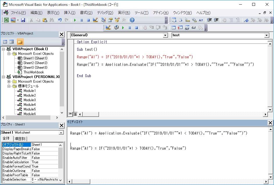 Access2000VBA・Excel2000VBA独学~VBAで、「Application ...